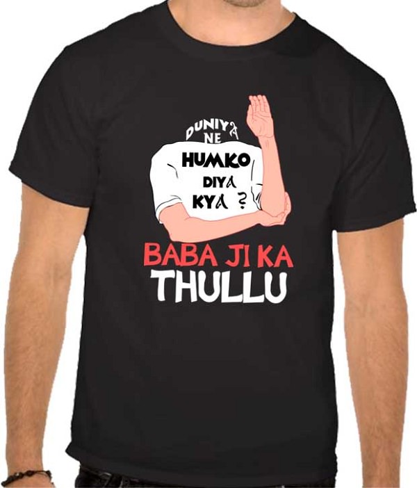 funny t shirts online
