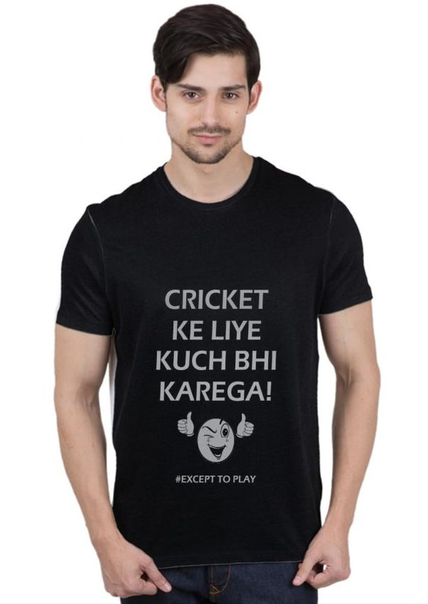 cricket slogan t shirts online shopping