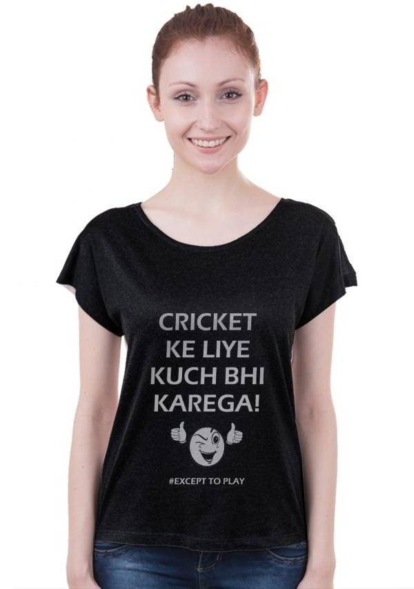 cricket slogan t shirts female