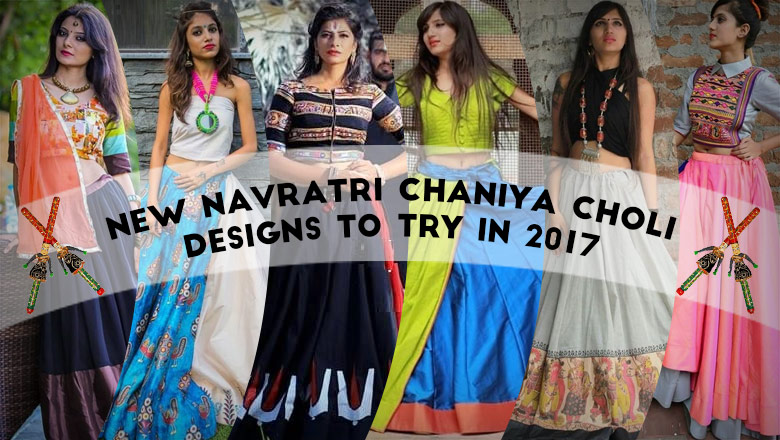 latest indian ghaghra choli patterns, navratri chaniya choli designs for online shopping in india
