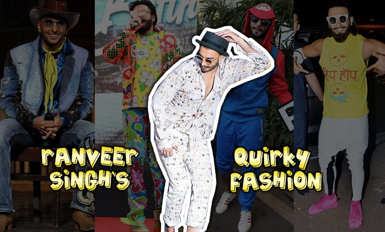 Ranveer Singh Quirky fashion style and outfits