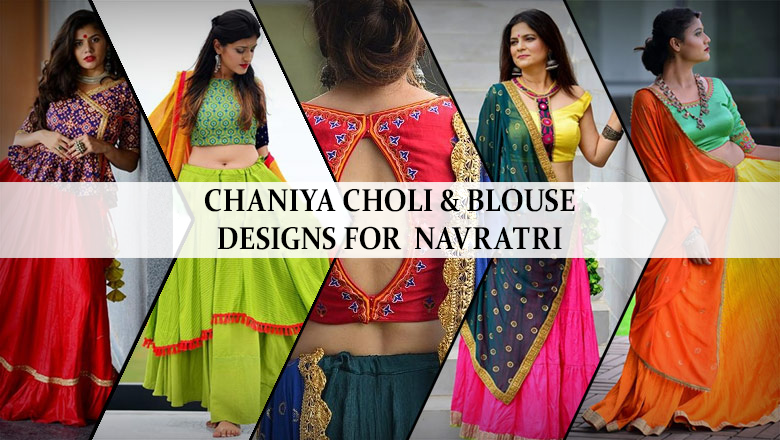 latest designer gujarati chaniya choli designs 2019 for navratri