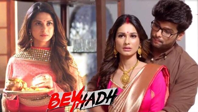 beyhadh serial cast maya dress pic