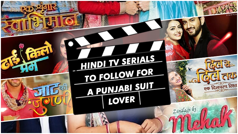 best hindi tv serials to watch for fashion inspiration